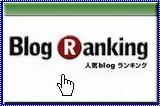plogranking3.jpg
